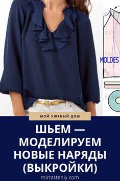 Pyjamas, Couture, Sewing, Sweatshirts, Sweaters, Fashion, Women's Work Fashion, Women's, Outfits