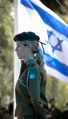 An IDF soldier at a ceremony