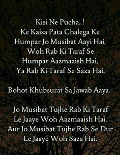Muslim Love Quotes, Quran Quotes Love, Beautiful Islamic Quotes, Allah Quotes, Islamic Inspirational Quotes, Religious Quotes, True Quotes, Words Quotes, Hazrat Ali Sayings