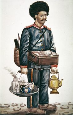 The travelling tea merchant  by Persian School