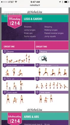 Kayla Itsines Legs Workout- Week 2 & 4