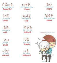 Adjectives #words #vocabulary #hangul #learnkorean