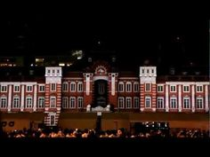 TOKYO STATION VISION - 3D PROJECTION MAPPING
