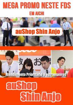 Nos dias 22 e 23 de outubro, a auShop Shin Anjo realizará um grande evento promocional e todos que vierem à loja ganharam brindes! Aproveite!