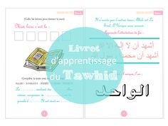 Livret d'apprentissage du Tawhid - Gratuit - pdf Islamic Books For Kids, Islam For Kids, Islamic Studies, Learning Arabic, Ramadan, Quran, Muslim, Religion, Affirmations