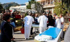 Τα νοσοκομεία Έδεσσας, Νάουσας και Ημαθίας σε κατάσταση «έκτακτης ανάγκης» Kai, Street View