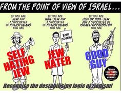 From the point of view of Israel #MuslimsAgainstTerrorism