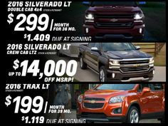 AUGUST LEASE SPECIALS
