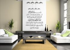 Arabic Calligraphy on da wall oooo