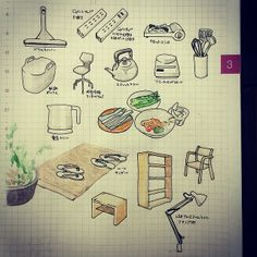 140319 drawn household items in journal