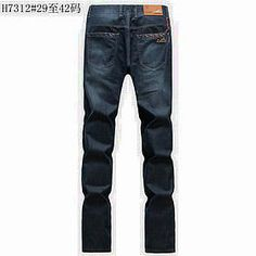 Vendre Jeans Hermes Homme H0022 Pas Cher En Ligne.