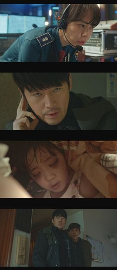 [Spoiler] Added episodes 1 and 2 captures for the #kdrama 'Voice'