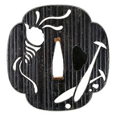 鍔 無銘 明珍 藻貝に櫂透鍔 保存刀装具鑑定書