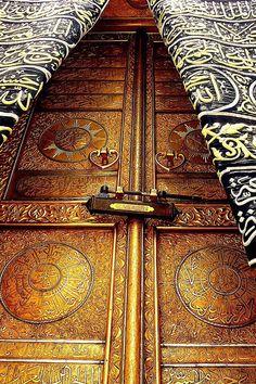Shubhan allah