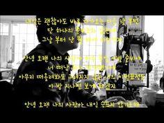 """내일 할 일 by 노래하는바리스타 (Cafe Mago) """"416번째"""" 영상 - YouTube"""