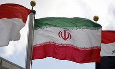 The national flag of the Islamic Republic of Iran as adopted since 1980. National Flag, Iran, Persian, Islamic, Vogue, Colors, Persian People, Persian Cats, Colour