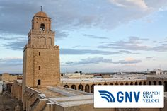 Sidi Oqba, the Great Mosque of Kairouan, Tunisia  Reach Maghreb with http://www.gnv.it/