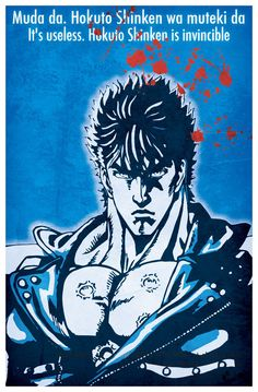 Hokuto no Ken, Portrait by marekmaurizio.deviantart.com on @deviantART