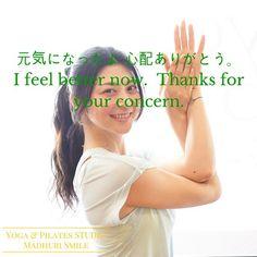 元気になったよ心配ありがとう I feel better now.  Thanks for your concern. . . . . . #madhurismile #yoga #pilates #studio #a2care  #namasute #nourish #yogalife #梅ヶ丘 #世田谷 #下北沢 #ヨガ #ピラティス #ヨガティス #ヨガポーズ #ヨーガ #eating #ストレス解消 #呼吸 #瞑想 #dogs #習い事 #ダイエット #daisy #chacra #ストレッチ #美肌 #ttc #ティーチャーズトレーニング #ryt200