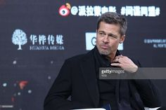Brad Pitt attends the press conference of director Robert Zemeckis's film 'Allied' on November 14, 2016 in Shanghai, China