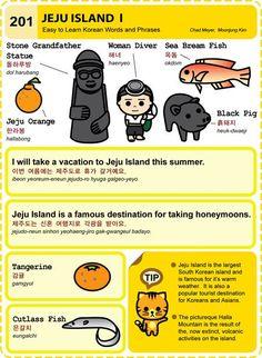 201 Learn Korean Hangul Jeju Island 1