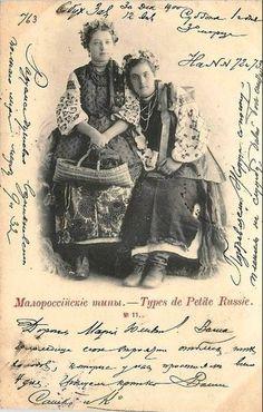 Українці в добірці ретро-листівок початку минулого століття.