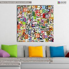 +Digital+Collage,+πίνακας+σε+καμβά