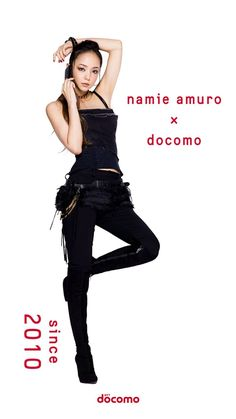 namie amuro x docomo 2010 Fashion Poses, Gyaru, Asian Actors, Sexy Body, Kids Girls, Asian Beauty, Cool Girl, Beautiful Women, Kawaii