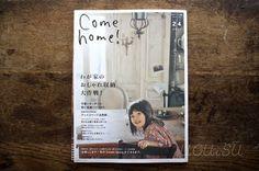 +UGUiSU Blog: come home! magazine vol.24