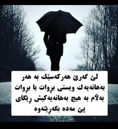 Love Words, Beautiful Flowers, Islam, Books, Movie Posters, Movies, Decor, Words Of Love, Libros
