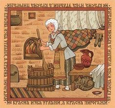 Картинки по запросу деревенская изба рисунок
