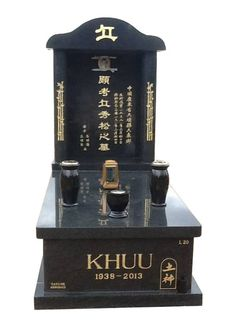 """""""Khuu Cemetery Memorial – Granite Headstone over Full Monument"""" All polished granite headstone over full monument cemetery memorial created in Regal Black (Dark) Indian Granite with Jet Black Indian Granite accessories, for Khuu and installed at the Springvale Botanical cemetery."""