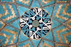 Jameh Mosque, Yazd, Iran by lam.phan.5851
