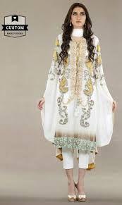 ayesha f hashwani clothes - Google Search