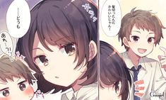 そっけなさが男心をくすぐる!? 男が気になる「ツンデレ女子」の特徴 | TRILL【トリル】 Girl With Brown Hair, Pretty Art, Cool Girl, Manga, Illustration, Anime Girls, Couple, Anime Characters, Manga Anime