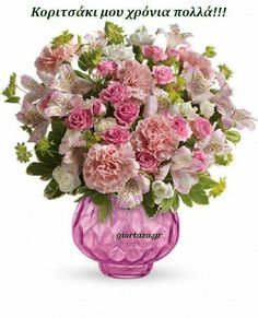 Let them congratulate with best, online congratulations flowers collection at Canada. Shop online unique congratulations flowers from the best store. Pink Rose Bouquet, Spring Bouquet, Bouquet Flowers, Pink Carnations, Pink Flowers, Pink Roses, Congratulations Flowers, Fast Flowers, Cheap Flowers