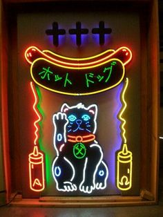This Lucky Cat Neon is making me crave bratt worst even though that's German. Lucky cat wanted something different to eat I guess. Neon Rosa, Kitsch, Vintage Neon Signs, All Of The Lights, Neon Light Signs, Sign Lighting, Neon Glow, Maneki Neko, Old Signs