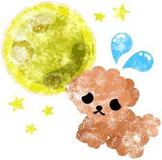 フリーのイラスト素材可愛い犬と綺麗な月  Free Illustration The cute dog and beautiful moon   http://ift.tt/2cGwIC1