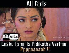 All Girls...