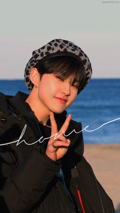 Cr: @pledis_boobs on twitter Woozi, Wonwoo, Jeonghan, Seventeen Album, Hoshi Seventeen, Kpop, Vernon Chwe, Choi Hansol, K Wallpaper