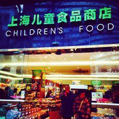Children's Food market, Shanghai, China -- Photo by Tora Chung