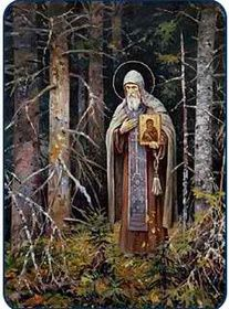 ΨΗΓΜΑΤΑ ΟΡΘΟΔΟΞΙΑΣ: Πίσω απο τον πόνο κρύβεται το μάτι του Θεού - ΜΩΥΣ...
