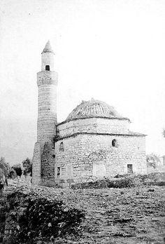 Greece, Ottoman, Lost, Europe, Island, History, Greece Country, Block Island, Islands