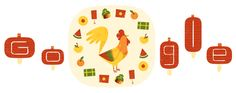 January 2017 Lunar New Year 2017 With traditional foods, glowing lanterns, and lots of red, today's Doodle welcomes the year of the rooster. Happy Chinese New Year 2017, Happy Lunar New Year, Happy New, Google Doodles, Evil Spirits, Coq, Chinese Culture, Art Google, Google Images