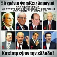 ΛΑΜΟΓΙΑ-ΠΡΟΔΟΤΕΣ
