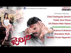 Gemini | Telugu Movie Full Songs | Jukebox