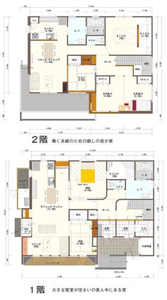 Japanese House, House Plans, Floor Plans, Layout, House Design, Flooring, How To Plan, Home Decor, Ideas