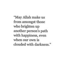 Brighten up another persons life