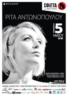 NYXTOΣΚΟΠΙΟ: Η Ρίτα Αντωνοπούλου στη μουσική σκηνή Σφίγγα http://nuxtoskopio.blogspot.gr/2017/04/blog-post_35.html