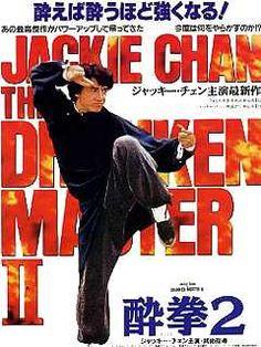 「ドラゴンマスター2」映画 酔拳。